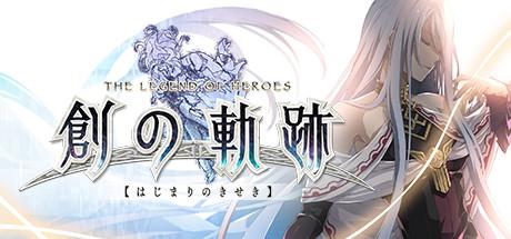 The Legend of Heroes: Hajimari no Kiseki Trainer
